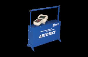 Autotest01.03DU-2