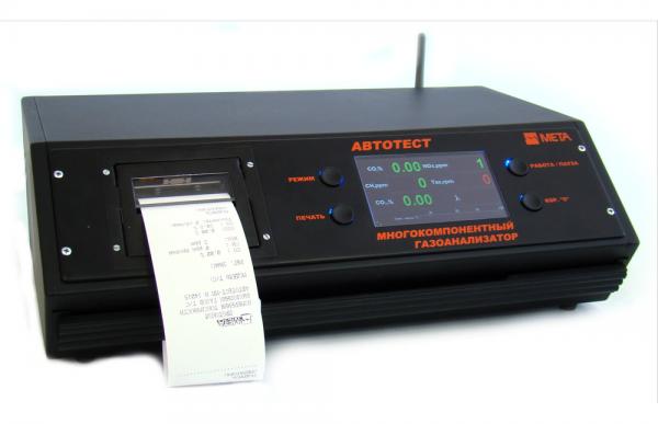Autotest02.03P0_1