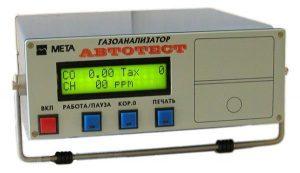 gazoanalizator-avtotest-01-02-2-kl-t-5-990-rub-v-podarok-pribory-dlya-to-alkotestery-dozimetry-photo-1