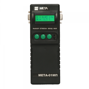 meta01mp